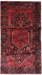 Hamadan Matta 137X240 Äkta Orientalisk Handknuten Mörkröd/Röd (Ull, Persien/Iran)