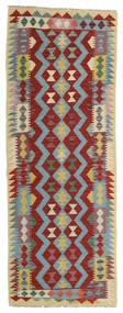 Kelim Afghan Old Style Matta 77X202 Äkta Orientalisk Handvävd Hallmatta Mörkröd/Mörkbeige (Ull, Afghanistan)