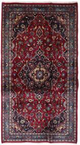 Kashmar Matta 109X198 Äkta Orientalisk Handknuten Mörkröd (Ull, Persien/Iran)