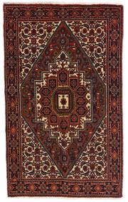 Gholtogh Matta 78X123 Äkta Orientalisk Handknuten Mörkbrun/Mörkröd (Ull, Persien/Iran)