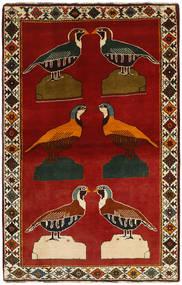 Ghashghai Matta 110X170 Äkta Orientalisk Handknuten Mörkbrun/Roströd (Ull, Persien/Iran)