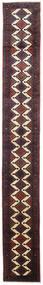 Koliai Matta 74X560 Äkta Orientalisk Handknuten Hallmatta Mörkbrun/Vit/Cremefärgad (Ull, Persien/Iran)