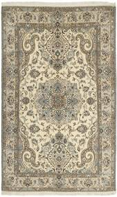 Nain 9La Matta 157X256 Äkta Orientalisk Handknuten Ljusgrå/Beige (Ull/Silke, Persien/Iran)