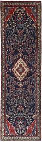 Mehraban Matta 77X280 Äkta Orientalisk Handknuten Hallmatta Mörklila/Mörkbrun (Ull, Persien/Iran)