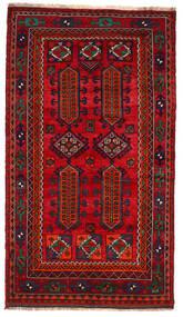 Kurdi Matta 135X240 Äkta Orientalisk Handknuten Mörkröd/Röd (Ull, Persien/Iran)