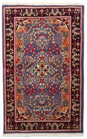 Kerman Matta 91X148 Äkta Orientalisk Handknuten Mörkröd/Svart (Ull, Persien/Iran)