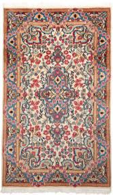 Kerman Matta 86X143 Äkta Orientalisk Handknuten Beige/Mörkgrå (Ull, Persien/Iran)
