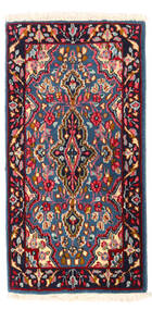 Kerman Matta 58X113 Äkta Orientalisk Handknuten Mörklila/Mörkröd (Ull, Persien/Iran)