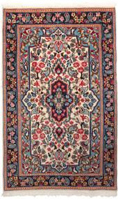 Kerman Matta 90X150 Äkta Orientalisk Handknuten Mörkröd/Beige (Ull, Persien/Iran)