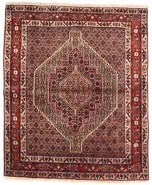 Senneh Matta 127X152 Äkta Orientalisk Handknuten Mörkröd/Ljusbrun (Ull, Persien/Iran)