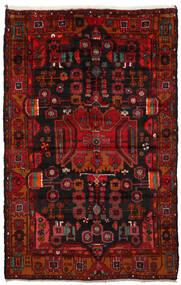 Nahavand Matta 165X260 Äkta Orientalisk Handknuten Mörkbrun/Mörkröd/Roströd (Ull, Persien/Iran)