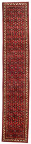 Hosseinabad Matta 75X393 Äkta Orientalisk Handknuten Hallmatta Mörkröd/Mörkbrun (Ull, Persien/Iran)