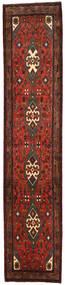 Lillian Matta 80X390 Äkta Orientalisk Handknuten Hallmatta Mörkröd/Mörkbrun (Ull, Persien/Iran)