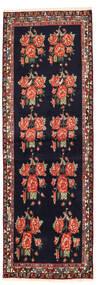 Afshar/Sirjan Matta 83X247 Äkta Orientalisk Handknuten Hallmatta Svart/Roströd (Ull, Persien/Iran)