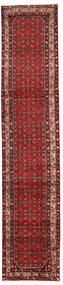 Hosseinabad Matta 79X392 Äkta Orientalisk Handknuten Hallmatta Mörkröd/Mörkgrå (Ull, Persien/Iran)