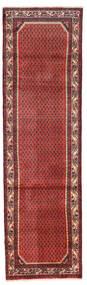 Hosseinabad Matta 61X292 Äkta Orientalisk Handknuten Hallmatta Mörkröd/Mörkbrun (Ull, Persien/Iran)