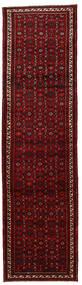 Hosseinabad Matta 79X307 Äkta Orientalisk Handknuten Hallmatta Mörkröd (Ull, Persien/Iran)