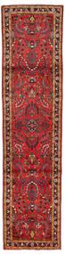 Mehraban Matta 71X301 Äkta Orientalisk Handknuten Hallmatta Mörkröd/Mörkbrun (Ull, Persien/Iran)