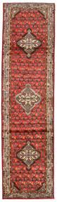 Hamadan Matta 81X302 Äkta Orientalisk Handknuten Hallmatta Mörkbrun/Mörkröd (Ull, Persien/Iran)