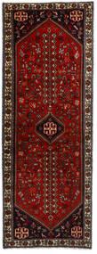 Abadeh Matta 73X200 Äkta Orientalisk Handknuten Hallmatta Mörkröd/Mörkbrun (Ull, Persien/Iran)