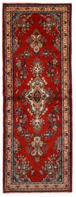 Mehraban Matta 74X236 Äkta Orientalisk Handknuten Hallmatta Mörkröd/Mörkbrun (Ull, Persien/Iran)