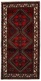 Bakhtiar Matta 86X171 Äkta Orientalisk Handknuten Hallmatta Mörkröd (Ull, Persien/Iran)
