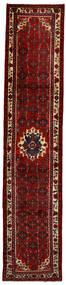 Hosseinabad Matta 82X392 Äkta Orientalisk Handknuten Hallmatta Mörkröd/Röd (Ull, Persien/Iran)