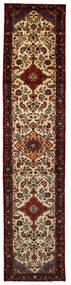 Rudbar Matta 83X385 Äkta Orientalisk Handknuten Hallmatta Mörkröd/Mörkbeige (Ull, Persien/Iran)