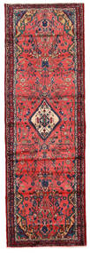 Hamadan Matta 102X310 Äkta Orientalisk Handknuten Hallmatta Mörkröd/Mörklila (Ull, Persien/Iran)