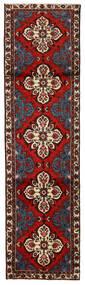 Rudbar Matta 80X297 Äkta Orientalisk Handknuten Hallmatta Mörkröd/Mörkbrun (Ull, Persien/Iran)