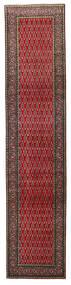 Lillian Matta 73X338 Äkta Orientalisk Handknuten Hallmatta Mörkröd/Röd (Ull, Persien/Iran)