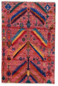 Moroccan Berber - Afghanistan Matta 120X180 Äkta Modern Handknuten Mörkröd/Röd (Ull, Afghanistan)