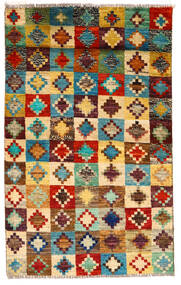 Moroccan Berber - Afghanistan Matta 82X133 Äkta Modern Handknuten Mörkbeige/Mörkbrun (Ull, Afghanistan)