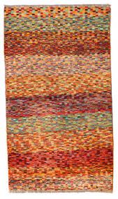 Moroccan Berber - Afghanistan Matta 84X147 Äkta Modern Handknuten Orange/Mörkröd (Ull, Afghanistan)