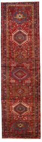 Hamadan Matta 94X325 Äkta Orientalisk Handknuten Hallmatta Mörkröd/Mörkgrå (Ull, Persien/Iran)
