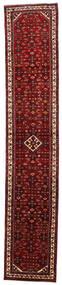Hosseinabad Matta 77X411 Äkta Orientalisk Handknuten Hallmatta Mörkröd (Ull, Persien/Iran)
