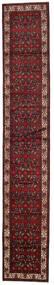 Hamadan Matta 90X521 Äkta Orientalisk Handknuten Hallmatta Mörkröd/Mörkbrun (Ull, Persien/Iran)