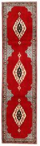 Senneh Matta 75X300 Äkta Orientalisk Handknuten Hallmatta Röd/Mörkröd (Ull, Persien/Iran)