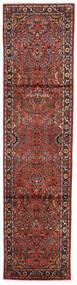 Lillian Matta 77X303 Äkta Orientalisk Handknuten Hallmatta Mörkröd/Mörkbrun (Ull, Persien/Iran)