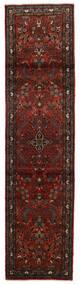 Lillian Matta 76X310 Äkta Orientalisk Handknuten Hallmatta Mörkröd/Mörkbrun (Ull, Persien/Iran)