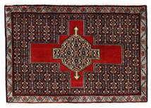 Senneh Matta 56X82 Äkta Orientalisk Handknuten Mörkröd/Mörkbrun (Ull, Persien/Iran)