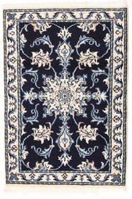 Nain Matta 57X83 Äkta Orientalisk Handknuten Mörklila/Beige (Ull, Persien/Iran)