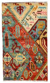 Moroccan Berber - Afghanistan Matta 83X143 Äkta Modern Handknuten Röd/Pastellgrön (Ull, Afghanistan)