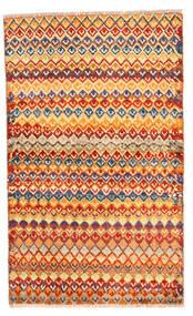 Moroccan Berber - Afghanistan Matta 84X140 Äkta Modern Handknuten Orange/Mörkbeige (Ull, Afghanistan)