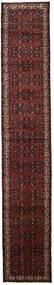 Hosseinabad Matta 85X482 Äkta Orientalisk Handknuten Hallmatta (Ull, Persien/Iran)