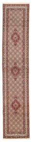 Moud Matta 77X385 Äkta Orientalisk Handknuten Hallmatta Mörkröd/Mörkbrun (Ull/Silke, Persien/Iran)