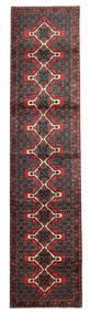 Senneh Matta 91X398 Äkta Orientalisk Handknuten Hallmatta Mörkbrun/Mörkgrå (Ull, Persien/Iran)