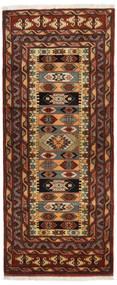 Turkaman Matta 84X200 Äkta Orientalisk Handknuten Hallmatta Mörkbrun/Mörkröd (Ull, Persien/Iran)