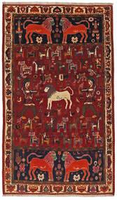 Ghashghai Matta 124X211 Äkta Orientalisk Handknuten Mörkröd/Mörkbrun (Ull, Persien/Iran)
