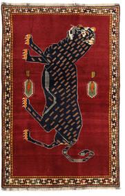 Ghashghai Matta 125X192 Äkta Orientalisk Handknuten Röd/Roströd (Ull, Persien/Iran)